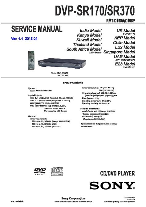 Sony DVP-SR170, DVP-SR370 Service Manual - FREE DOWNLOAD